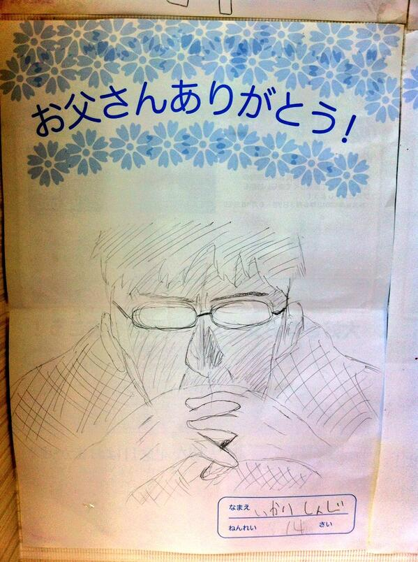 似てる!父の日に子どもが描いた「お父さんありがとう!」の似顔絵が碇ゲンドウ(笑)【面白画像】animanga_0005