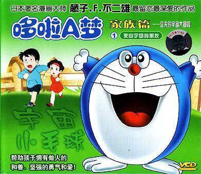 似てない! 中国のパクり『ドラえもん』のクオリティが酷過ぎます(笑)【面白画像】animanga_0018