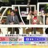 圧倒的多数! 東京MX『5時に夢中!』の番組で「島田紳助さんにTV復帰してほしいですか?」とアンケートした結果(笑)