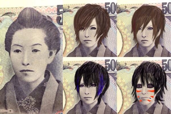 面白画像 似てる!? 5000円札の樋口一葉の肖像に落書きをすると、「ゴールデンボンバー」になります(笑)【面白画像】talent_0007