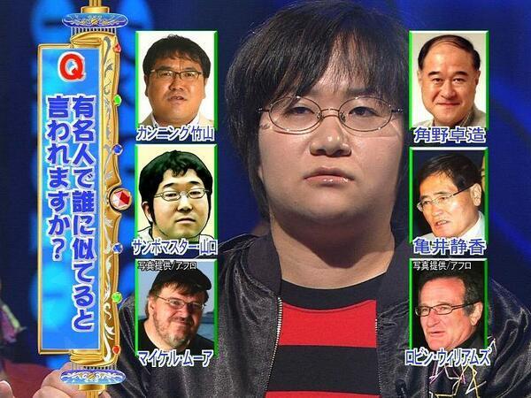 面白画像 どれも正解! ハリセンボン近藤春菜さんへの質問「有名人で誰に似てると言われますか?」(笑)【面白画像】talent_0008