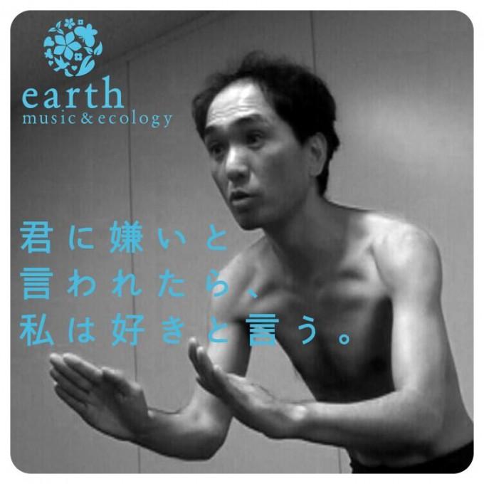 【おもしろ画像】「あした、なに着て生きていく?」で有名な宮崎あおいのCMの江頭2:50パロディ広告(笑)talent_0015