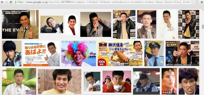 あれ? googleで「佐藤隆太」を画像検索すると、別の人が紛れ込んでしまいます(笑)talent_0018_2