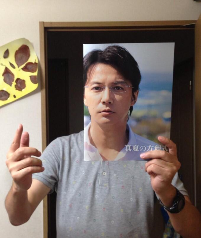 福山雅治主演の映画『ガリレオ 真夏の方程式』パンフレットの使い方(笑)talent_0021