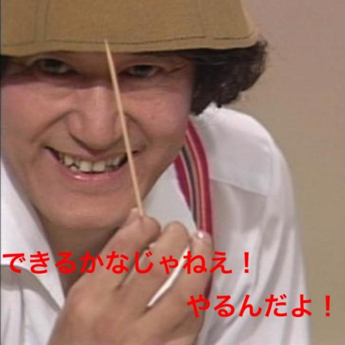 怖い!ノッポさんの不敵な笑みが子どもの知ってるノッポさんじゃありません(笑)【面白画像】tvmovie_0000