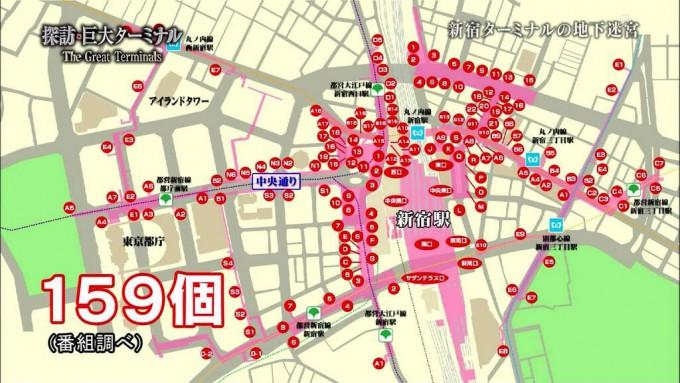 【テレビおもしろ画像】ラストダンジョン!新宿ターミナルの地下がクリア不可能な迷宮レベル(笑)
