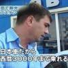 さすが日本製!カザフスタンが大油田で脚光を浴びた時、外国人による日本車の評価(笑)