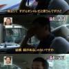 切ない・・・プロ野球選手、斎藤佑樹のドキュメンタリー番組が切なすぎます(笑)