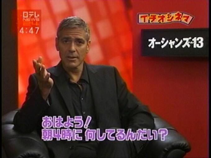 【テレビおもしろ画像】ジョージ・クルーニー「おはよう!朝4時に何してるんだい?」(笑)