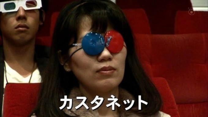 【テレビおもしろ画像】イノベーション!最先端の3Dメガネが斬新すぎます(笑)