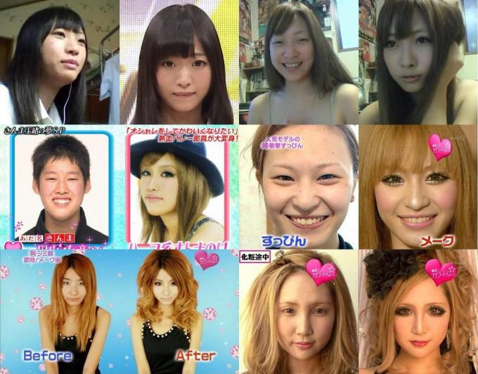 【おもしろ画像】詐欺メイク! 女子はメイク一つでここまで変われるという衝撃的な画像(笑)beauty_0015