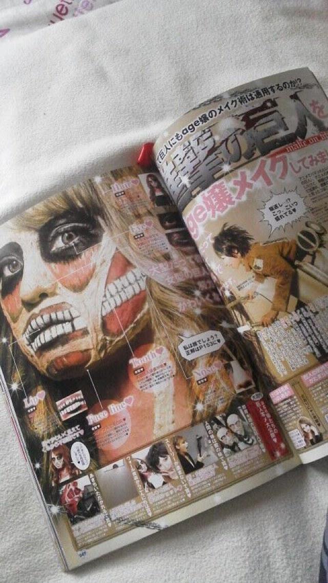 【おもしろ画像】ゾンビ? ギャル系ファッション雑誌『小悪魔ageha』の進撃の巨人メイク(笑)beauty_0019