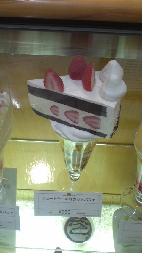 面白画像 パフェ?ケーキ? 大阪の喫茶店『MIOR(ミオール)』のショートケーキNYカットパフェ(笑)food_0006