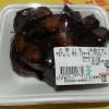 食べ物は大切! 「パワーセンター うおかつ倉賀野店」で訳ありの大学いもが販売されていた(笑)