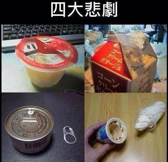 面白画像 食品あるある! 誰もが一度はやってしまったことのある食品4大悲劇(笑)food_0009