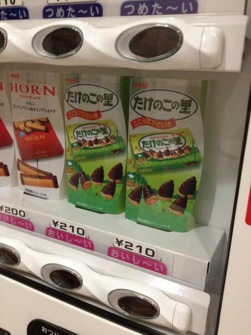 面白画像 新ジャンル? 自動販売機の「あったか~い」「つめた~い」に「おいし~い」が登場(笑)food_0014