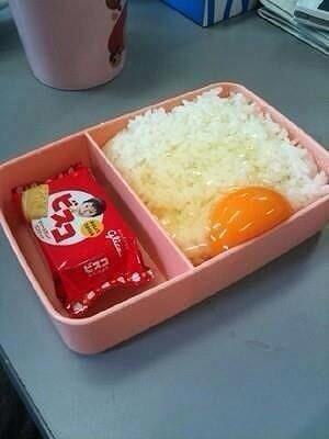 面白画像 ごめんなさい! 嫁と喧嘩した翌日のお弁当のおかず(笑)food_0016