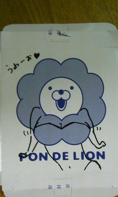 うわーお! ミスドの「ポン・デ・ライオン」に落書きしたら美女に変身(笑)
