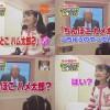 耳遠すぎ! 『さんまのスーパーからくりTV』で小学生の女の子が「とっとこハム太郎2」と言っているのを、下ネタと聞き間違えるおじいちゃん(笑)