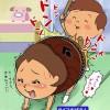 ビクンッビクンッ! タイコおばさんを笑顔でドンドン叩くイクラちゃん(笑)