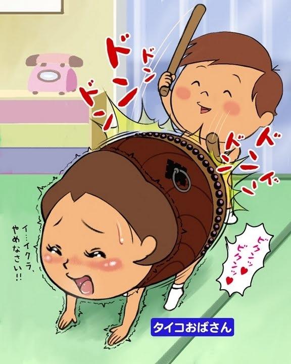 【面白画像】タイコおばさんを笑顔でドンドン叩くイクラちゃん(笑)hhh_0015