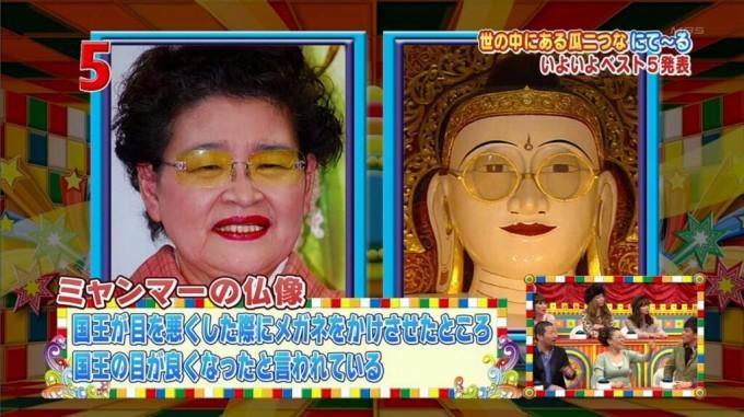 さすがの貫禄! 和泉元彌の母「和泉節子」とミャンマーの仏像が完全一致(笑)iti_0008