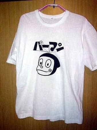 【面白画像】作者は一緒! 海外の怪しいお店にありそうな誤字Tシャツ『パーマン』(笑)misswrite_0017