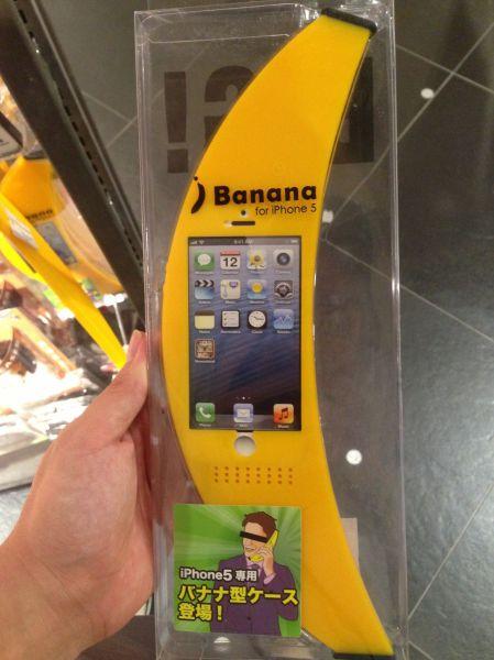 面白画像 注目の的! iPhone5専用の斬新なアイフォンケース「iBanana for iPhone5」がかっこよすぎます(笑)netsns_0007