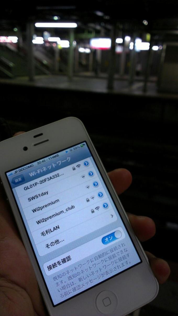 面白画像 ら~ん!! iPhoneのWi-Fiネットワークに「もうりらん」を発見(笑)netsns_0009