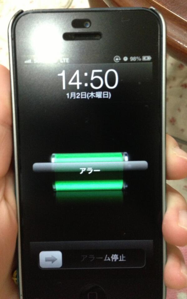 面白画像 インド? iPhoneのアラーム停止画面がおかしなことに(笑)netsns_0016