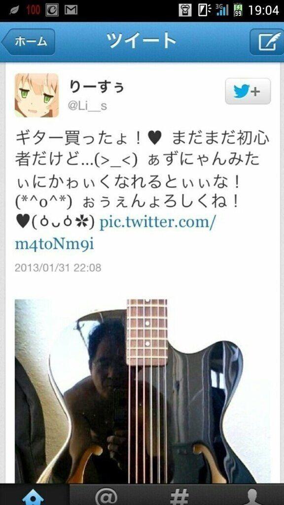 面白画像 反射してます! Twitterで「ギター買ったょ!」とツイートしたのが女性だと思ったら(笑)netsns_0019