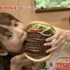 大食い!バーガーキングの「お好み!ワッパー」で、大量にパティをアド(追加)したハンバーガーを食べようとする中川翔子(笑)