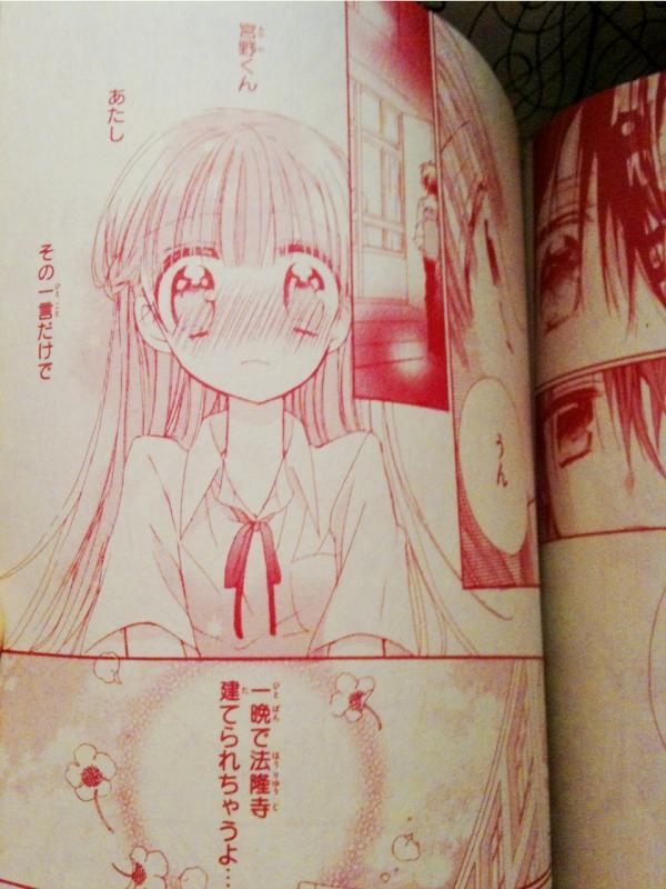 面白画像 漫画雑誌『ちゃおDX』に掲載された漫画のワンシーンがおかしい(笑)animanga_0034