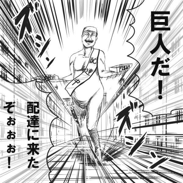 面白画像 『進撃の巨人』の巨人が城内に入ってきたと思ったら(笑)animanga_0037