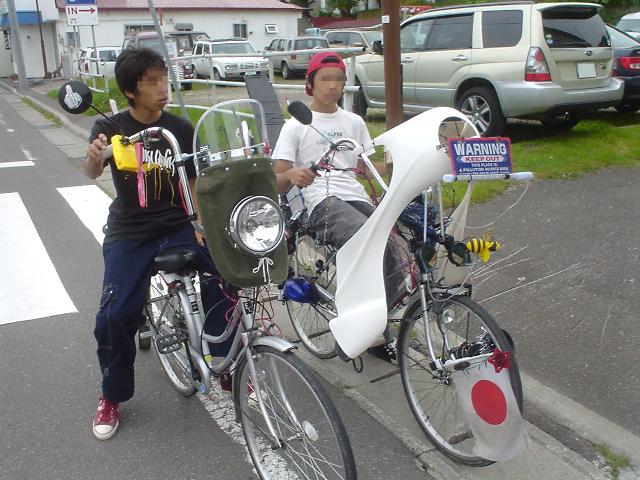 面白画像 子どもの暴走族風な改造自転車(笑)kids_0001