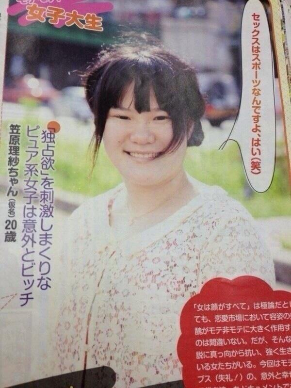 面白画像 「独占欲」を刺激しまくりなピュア系女子「笠原理紗ちゃん 仮名 20歳」(笑)kids_0007