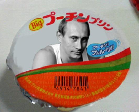 面白画像 『プッチンプリン』ならぬ『プーチンプリン』が美味しそう(笑)politics_0004