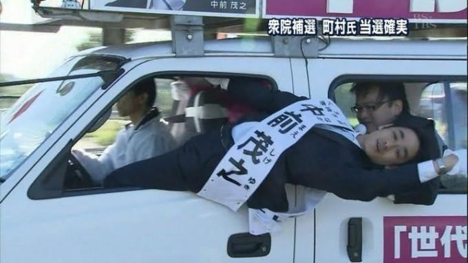 【テレビおもしろ画像】衆院北海道5区の補欠選挙活動中の中前茂之氏が暴走族顔負け(笑)