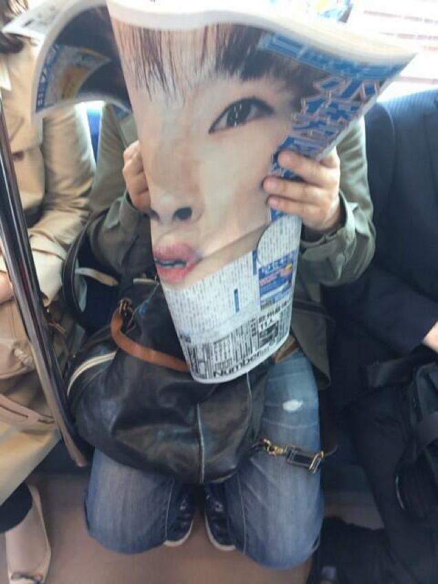 面白画像 STAP細胞問題の小保方晴子氏、『日刊スポーツ』の一面を飾って酷い扱いを受ける(笑)politics_0027
