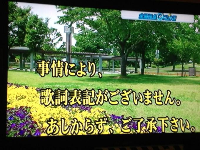 面白画像 カラオケで友だちが『らき☆すた』の『もってけ!セーラーふく』を歌おうとしたら(笑)syame_0020