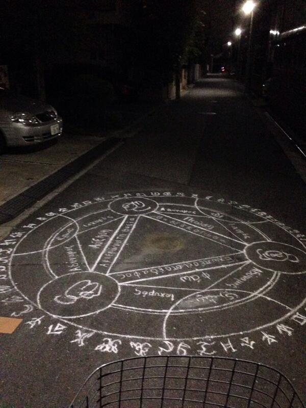 面白画像 なにを召喚? 自転車で夜道を帰宅途中、家の前で誰かの儀式の後を発見(笑)syame_0032