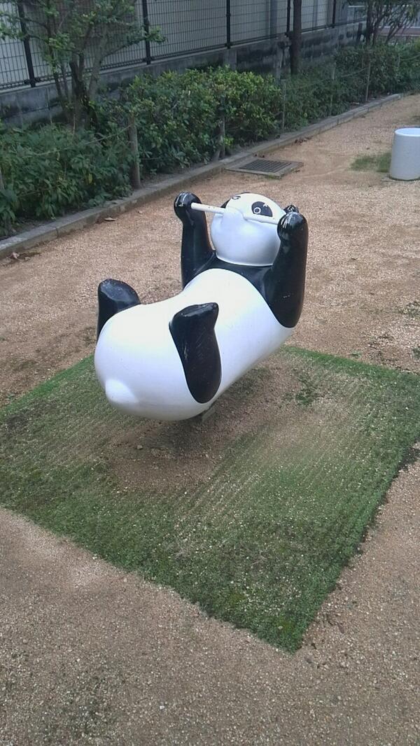 面白画像 公園にあったスプリング遊具のパンダがなんかおかしい(笑)syame_0033