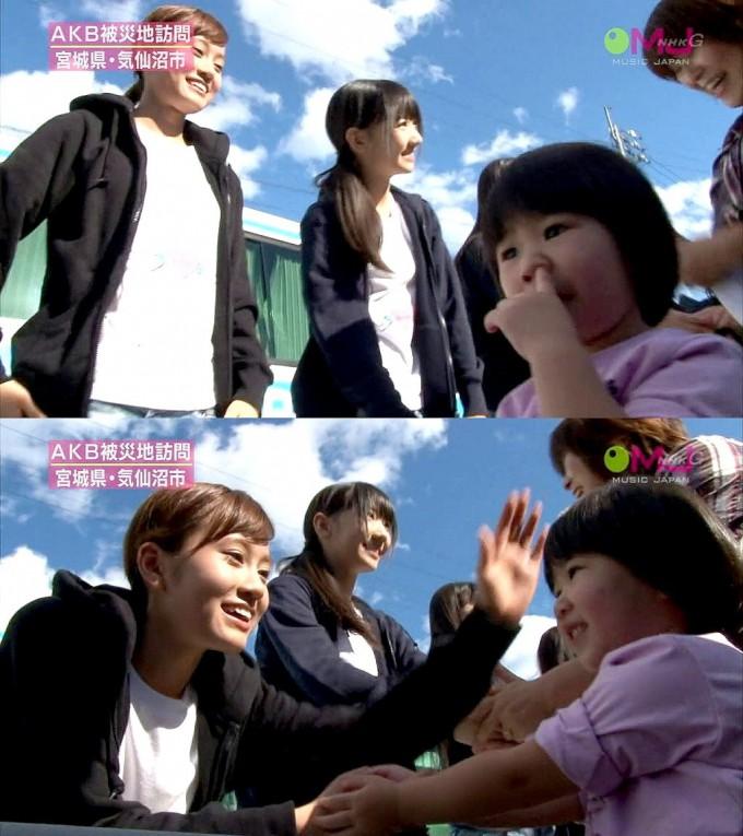 【テレビおもしろ画像】AKBが宮城県・気仙沼市に被災地訪問行った時、前田敦子と握手しようとした子ども(笑)