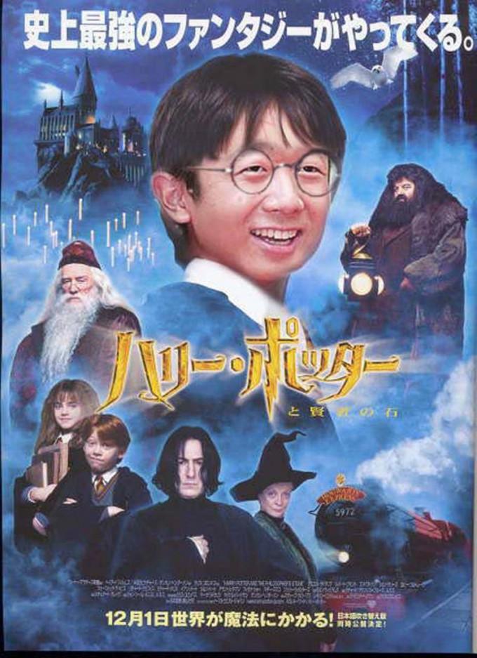 【テレビおもしろ画像】『ハリー・ポッターと賢者の石』の主人公ハリーが「えなりかずき」(笑)
