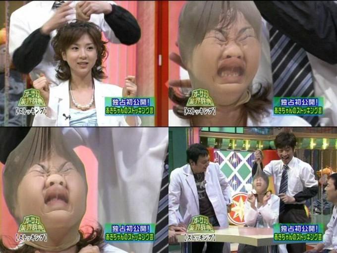面白画像 ブサイクすぎる! ほしのあきのストッキング芸でやった「パンスト顔」が芸人顔負けの面白さ(笑)talent_0040