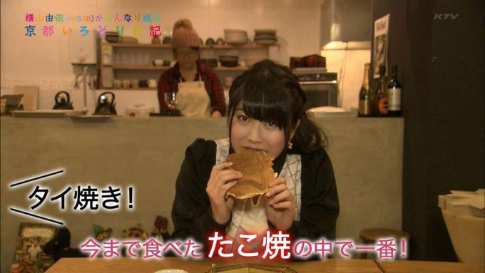 【テレビ発言おもしろ画像】AKB横山由依が自身の冠番組『京都いろどり日記』でタイ焼きを食べて一言(笑)