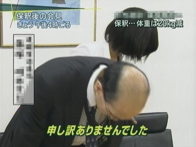 【テレビハプニングおもしろ画像】保釈後の会見中にカツラがとれた瞬間(笑)