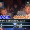 テレビの放送事故ハプニング面白画像まとめ【2】