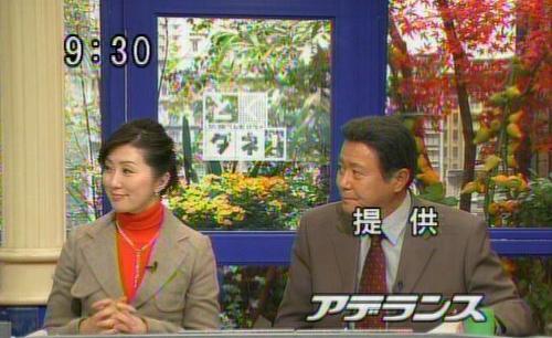 面白画像 意図的テロップ! 『とくダネ!』で小倉智昭アナに被るよう「アデランス」テロップを流す(笑)tvmovie_0029
