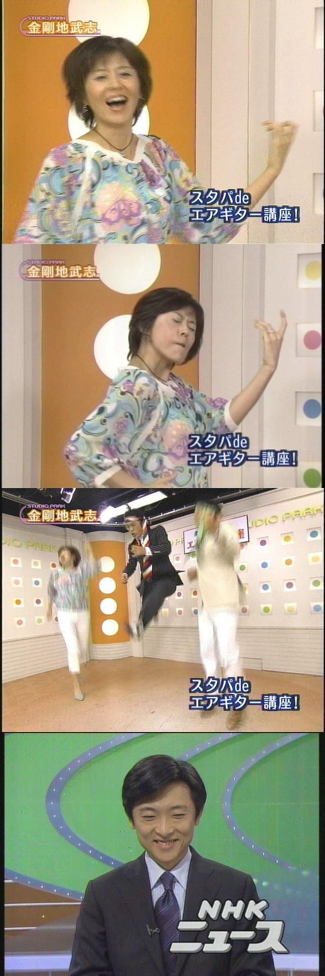 【テレビおもしろ画像】金剛地武志による『スタパdeエアギター講座!』が楽しそうで、NHKアナウンサーも(笑)